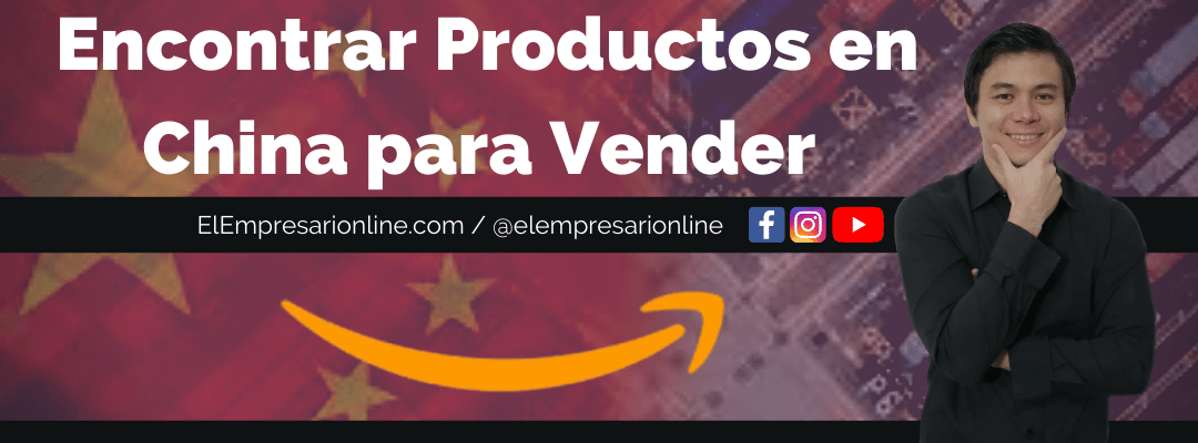 Como Compramos Productos en China para Vender
